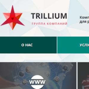 http://www.trillium.com.ua/
