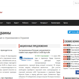 http://www.ukrstrahovanie.com.ua/