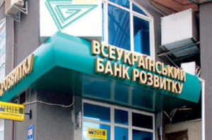 vbr-bank