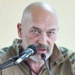 В України та в партнерів немає 20 млрд долларів на відновлення Донбасу, – Тука