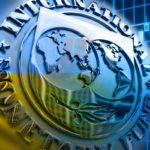 НБУ повідомив, що транш МВФ для України залишається під питанням