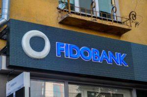 fidobank1