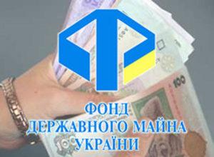 fond-derzhavnogo-majna
