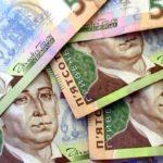 Нацбанк планує знизити обсяг готівки в обігу до 9,5%