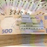 500 млн гривень розподілили субвенції місцевим бюджетам