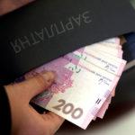 Спеціалісти підрахували середню зарплату жителів Києва