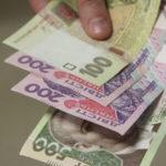 В українців зменшилася реальна зарплата
