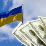 Держборг України скоротився на 0,27 млрд доларів