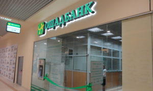 oshhadbank1