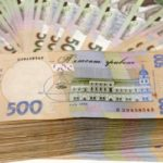 На 31 млн гривень продали активи неплатоспроможних банків