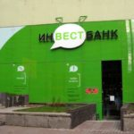 НБУ визнав «Інвестбанк» неплатоспроможним