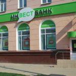 """ФГВФО призначив тимчасового адміністратора в """"Інвестбанк"""""""