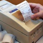 Обмінники зобов'язали видавати касові чеки