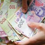 НБУ продав заставного майна банків-банкрутів на 81,2 млн грн