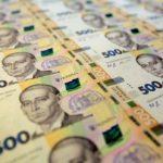 НБУ прогнозує зростання грошової маси