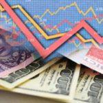 В Україні спрогнозували інфляцію до 13,6%