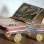 Подешевшали українські автокредити та іпотека