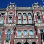 НБУ видав ліцензію небанківській службі інкасації
