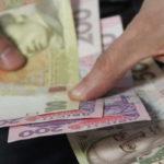 До Нового року виплатять частину січневих пенсій