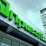 ФГВФО списав борги ПриватБанку перед акціонерами