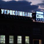 Правління Укрексімбанку скоротив Кабмін