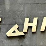 В Україні шукають інвестора для виведення з ринку банку «Народний капітал»