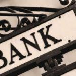 В банк «Народний капітал» ввели тимчасову адміністрацію