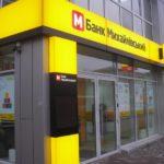 ФГВФО призначив двох ліквідаторів банку «Михайлівський»