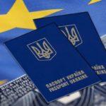 Можлива дата введення безвіза України з ЄС, – МЗС