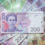 ФГВФО продасть активи банків-банкрутів за 1,65 млрд гривень