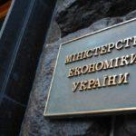 Українська влада скасувала 15 тисяч радянських ГОСТів