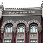 В четвертому кварталі 2016 року НБУ погодив покупку 5-ти банків