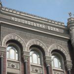 Перед Нацбанком українські банки скоротили борг на 29,3%