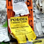 44% працездатних українців не мають роботи