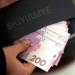 В Україні зросла реальна зарплата на 11,6%