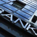 13 банків розрахувалися з ФГВФО