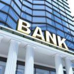 ФГВФО повторно продає нерухомість банку «Контракт» в Києві
