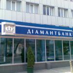 «Діамантбанк» збільшить капітал на 750 млн гривень