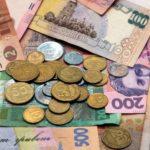Україна повернула борги банків на 81 млрд грн