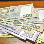 Активи неплатоспроможних банків ФГВФО продав на 100 млн гривень