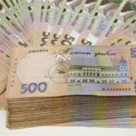 Державна фіскальна служба перерахувала до бюджету 68 млрд грн