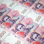 ФГВФО виставив на продаж активи банків-банкрутів на 1,8 млрд грн