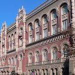 Збанкрутілі банки повернули НБУ 4 млрд грн