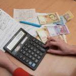 В Україні будуть по-новому призначати субсидії
