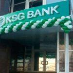 ФГВФО продовжить виплати вкладникам КСГ Банку