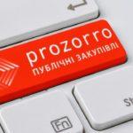 На аукціоні через ProZorrо продаватимуть об'єкти держвласності