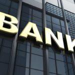Банк «Фамільний» збільшить статутний капітал на 40 відсотків