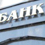 НБУ видав 252 млн грн рефінансування одному банку