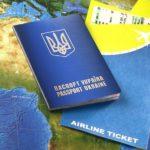 Посли ЄС схвалили майбутній безвіз для України