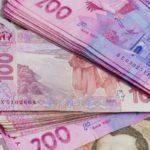 Банки скоротили борг по рефінансуванню перед НБУ до 70,9 млрд грн